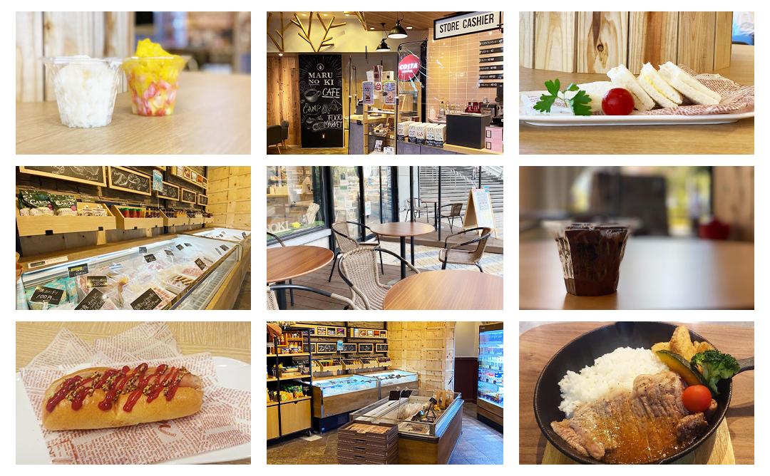MARUnoKI CAMP CAFE FOOD MARKET へのアクセスを紹介!