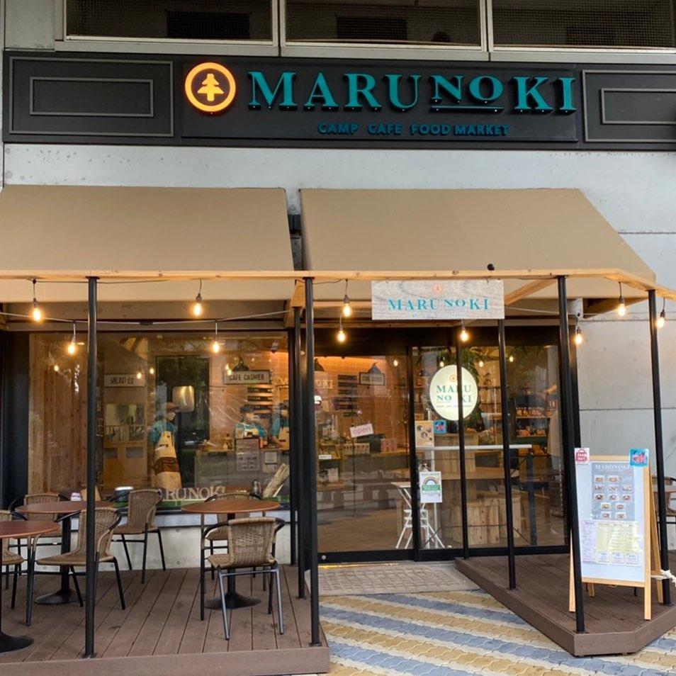 1Fフロア MARUnoKI FOOD MARKETでのお持ち込み食材のご購入が可能です